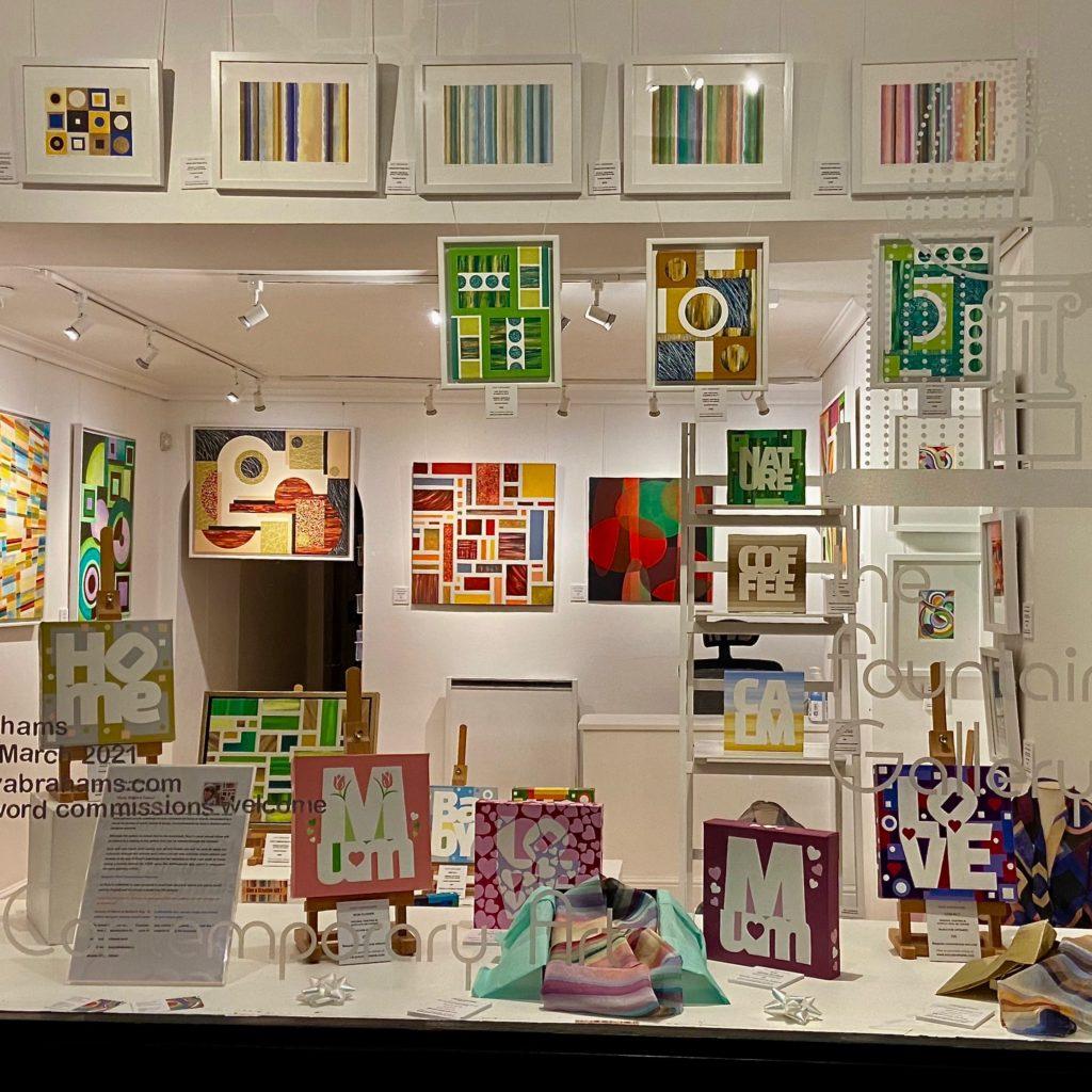 Exhibition Display 2